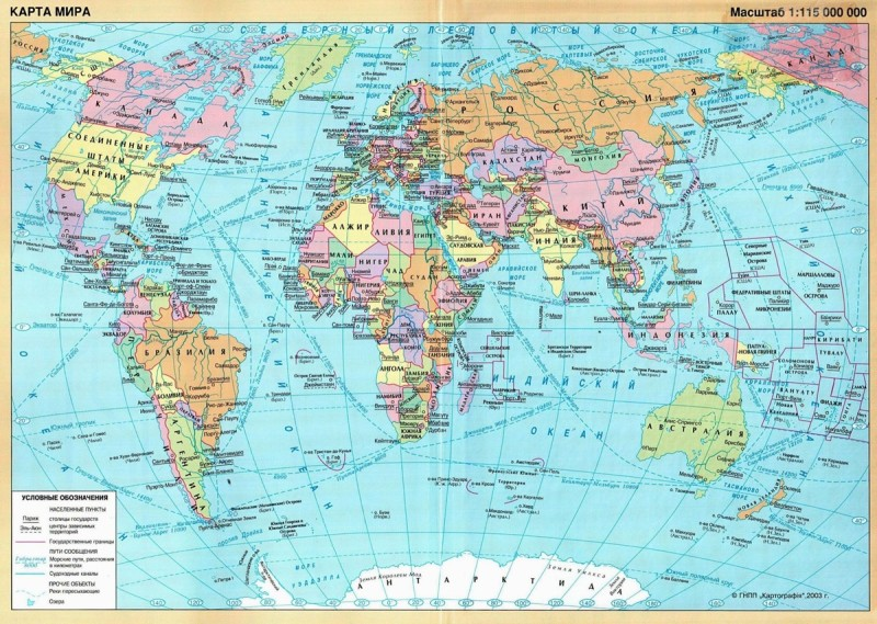 Карта мира для России