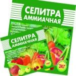 Аммиачная селитра (аммоний азотнокислый, нитрат аммония)