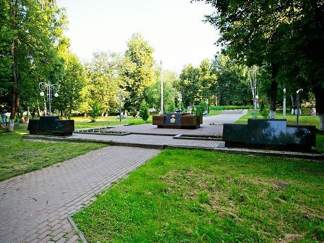 Центральный парк города Наро-Фоминск